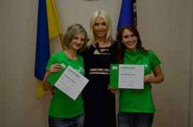 "The program ""Zavtra.UA"" V. Pinchuk Foundation"