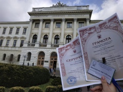 Participation in the All-Ukrainian Olympiad