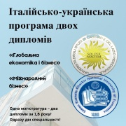 International program of two diplomas Ukraine-Italy