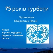 "Open lecture by a UN agent: ""UN, 75 years of care"""